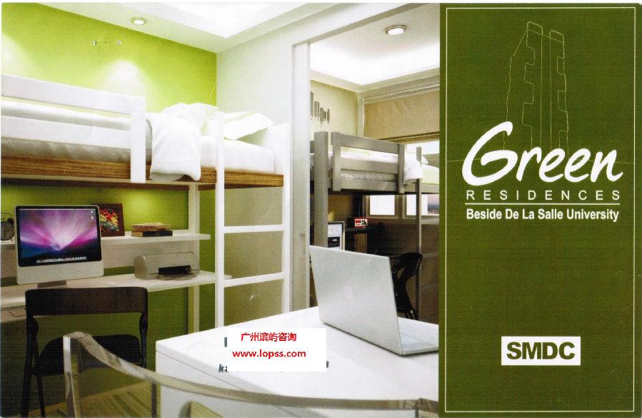 SMDC Green Residence 2015
