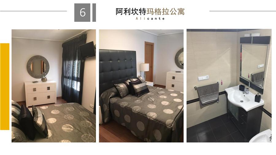 西班牙阿利坎特3房精装公寓 14.5万欧