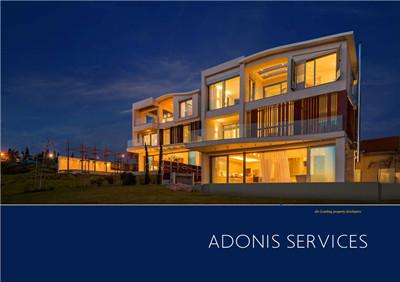帕福斯房产:ADONIS海景别墅 送塞浦路斯护照移民
