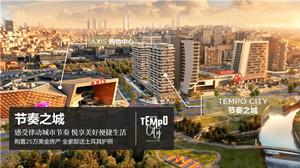 土耳其伊斯坦布尔大型购物中心旁1-2房公寓 近地铁