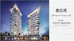 土耳其伊斯坦布尔房产:市中心时尚公寓