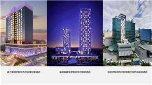 土耳其房产:地铁旁Divan高端酒店公寓