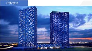 土耳其买房移民:欧洲区高端公寓