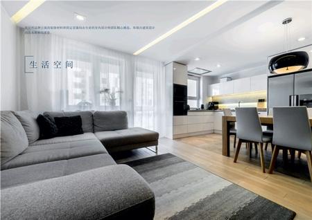 利马索尔房产:市区三房公寓 房价38万欧