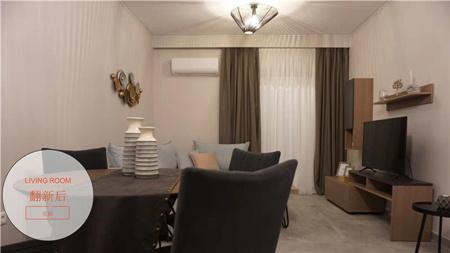 希腊雅典房产:一房精装修 57㎡ 20万欧