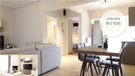希腊雅典海景房价:全新翻新配家具 56平米 28万欧