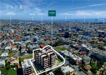 塞浦路斯利马索尔房产:绿卡公寓 房价30万起