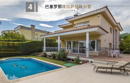 西班牙房产:巴塞罗那富人区独栋别墅5室 价格75万欧