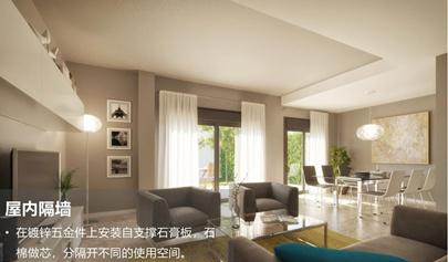 西班牙房产:马德里大学城别墅 全新4房 52万欧