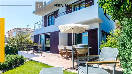西班牙巴塞罗那房产:卡莱纳海景独栋别墅