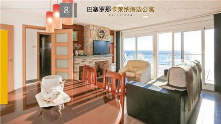 巴塞罗那房产:Calena海景别墅 3房 带短租牌照