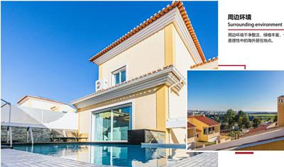 葡萄牙房产:卡斯凯伊斯高端海景别墅 房价103.5万欧