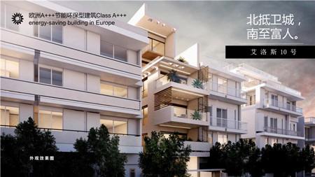 希腊房产:雅典南部格力法达艾洛斯全新公寓