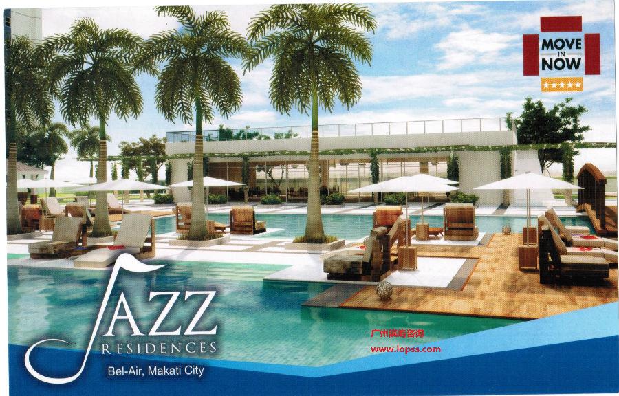 SMDC Jazz Residence 2016