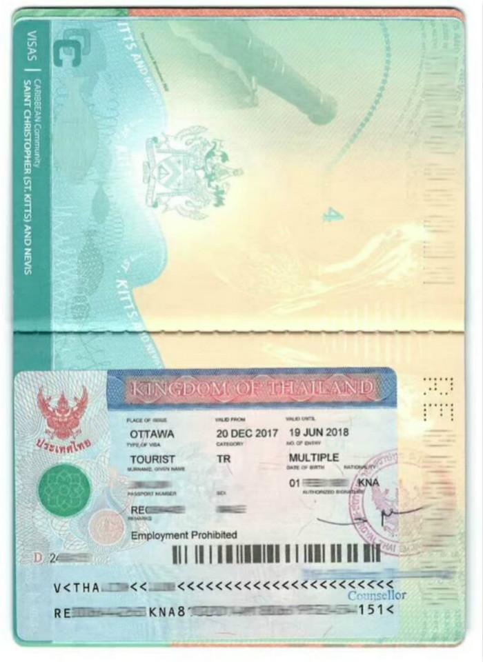 圣基茨护照办理第三国签证
