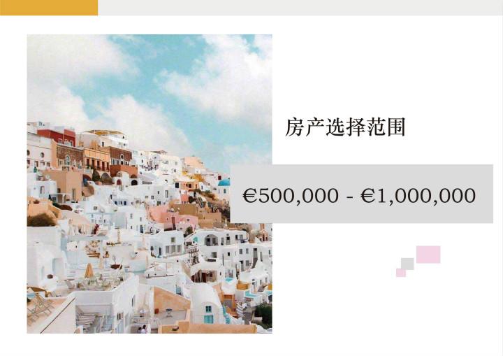 马耳他房产[50-100万欧元]