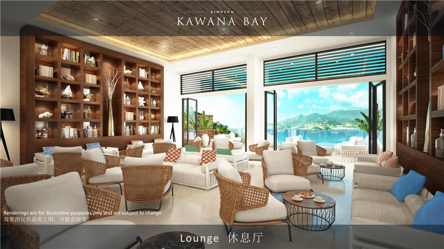 格林纳达卡瓦纳湾酒店公寓