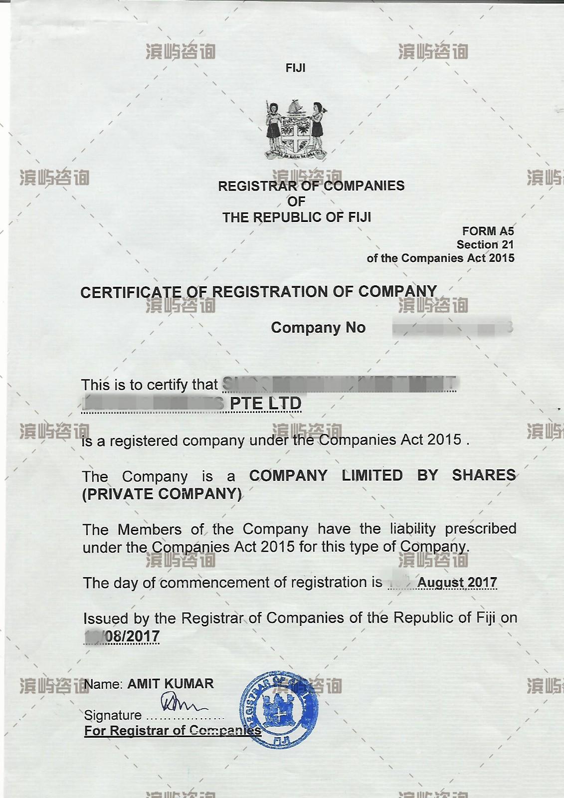 斐济创业移民成功案例-注册局信