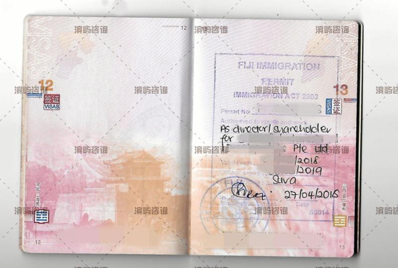 斐济创业移民成功案例-投资签证