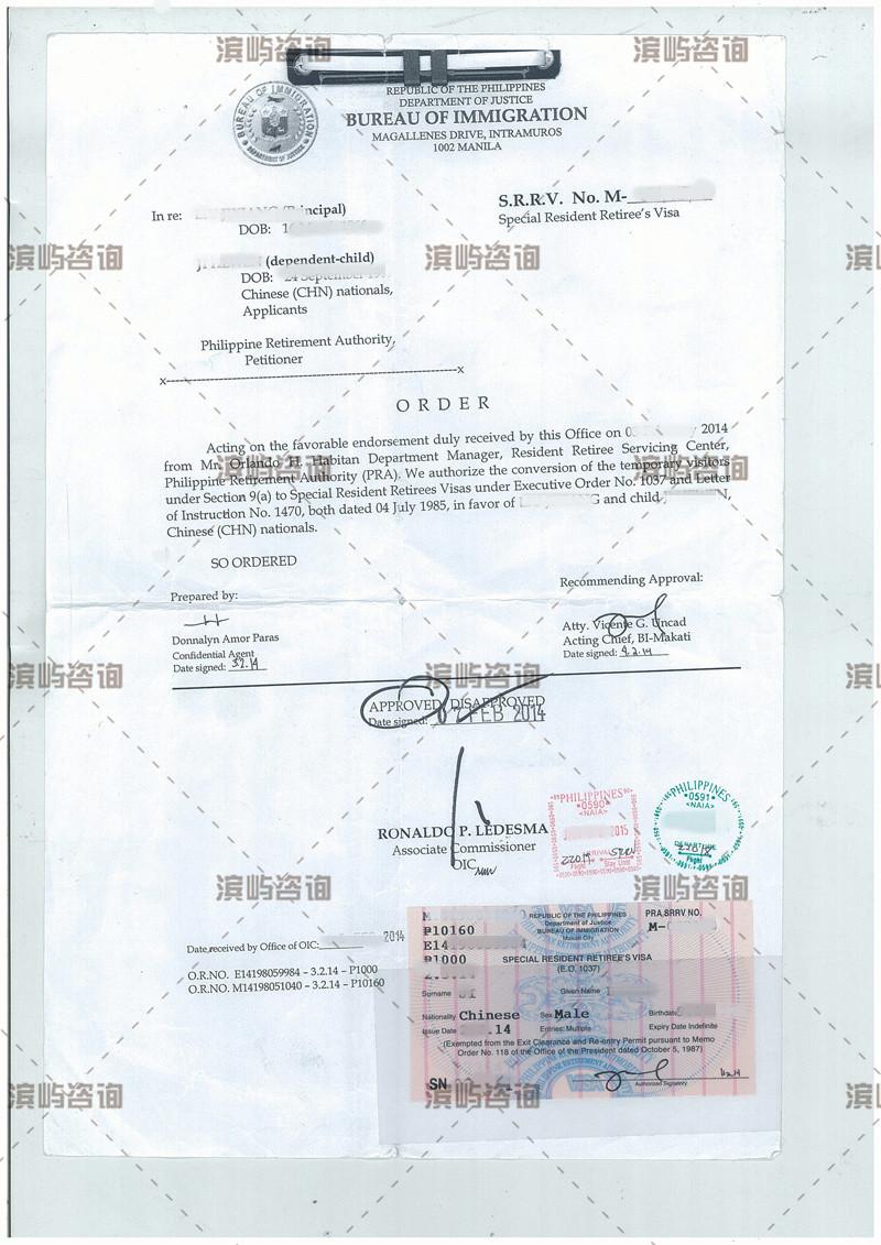 菲律宾退休移民SRRV成功案例-永居签证