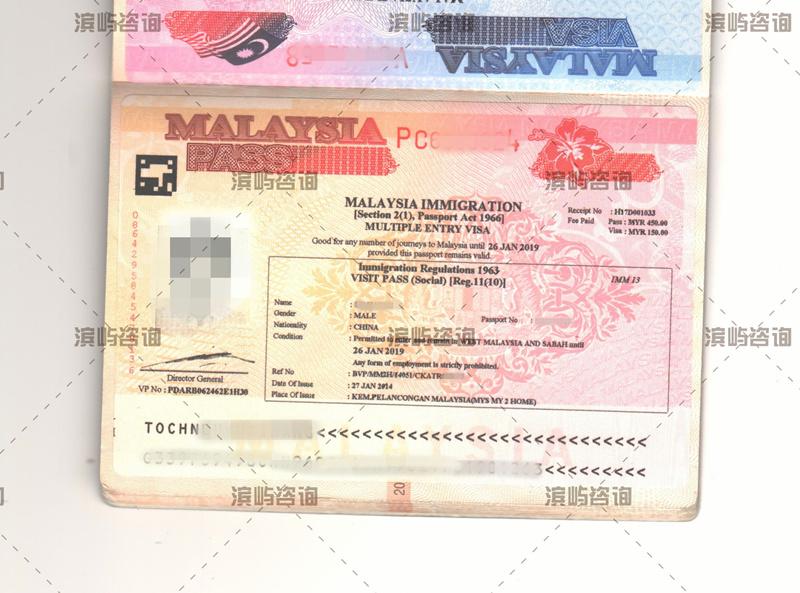 第二家园签证.jpg