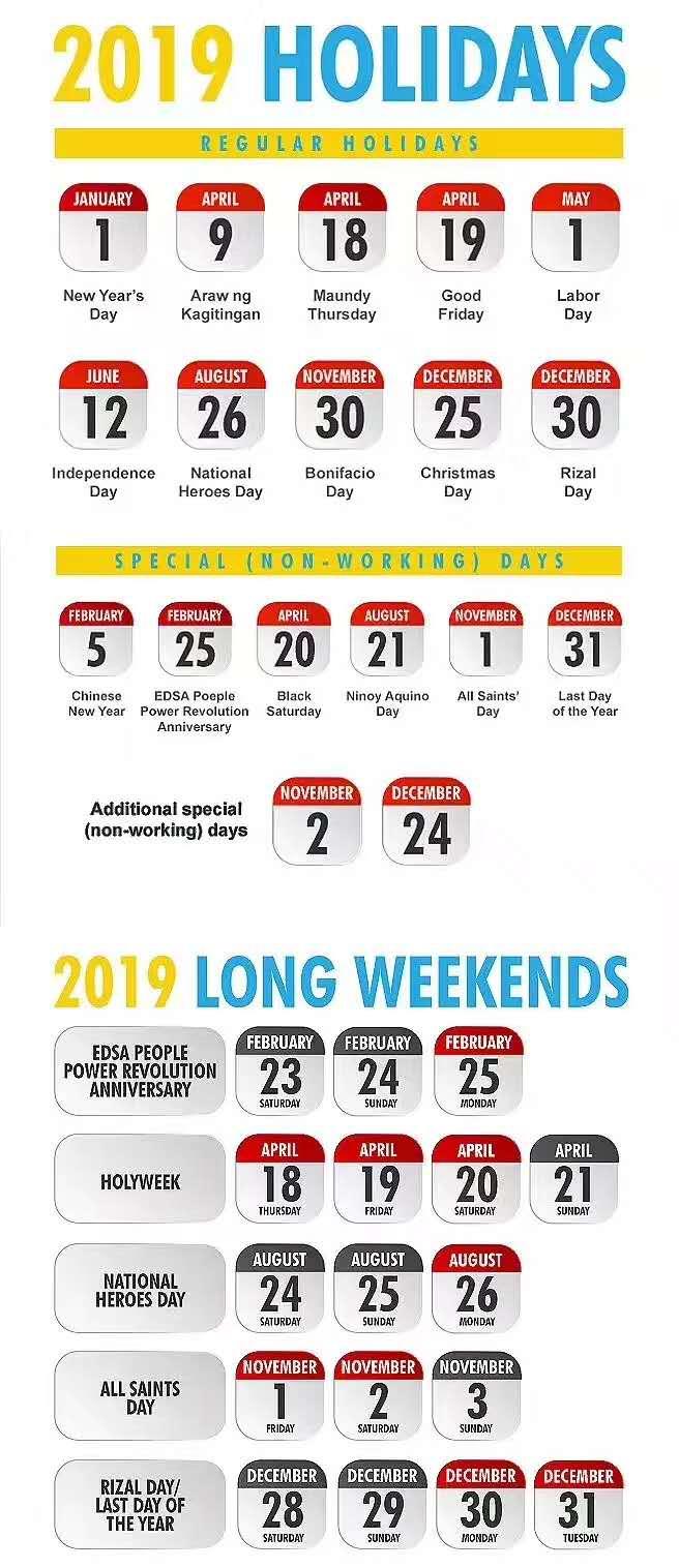 2019年菲律宾公共节假日