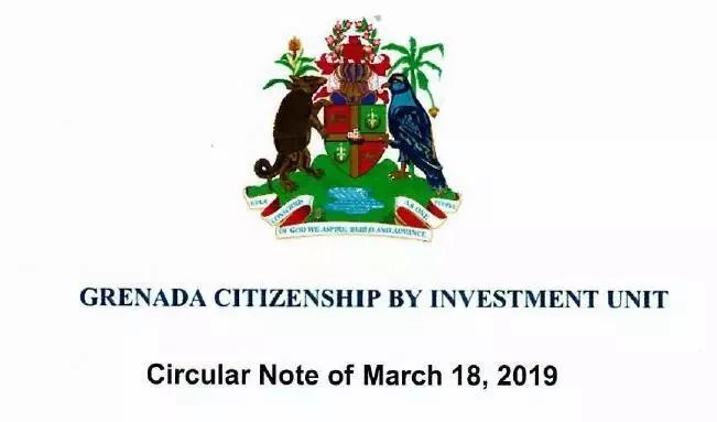 格林纳达2019法案修订