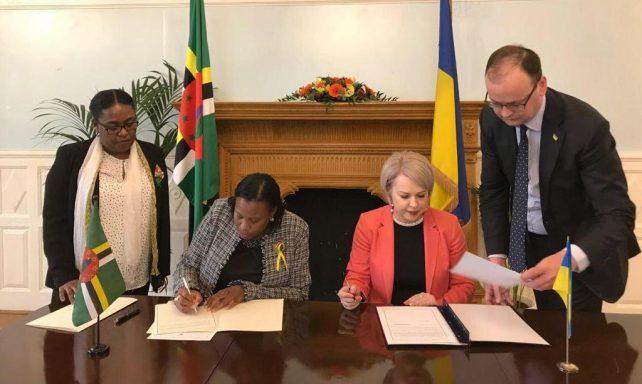 多米尼克与乌克兰签署免签协议