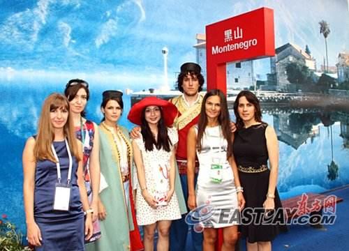 黑山共和国美女