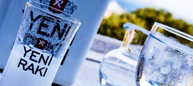 土耳其狮子奶-拉克的酒