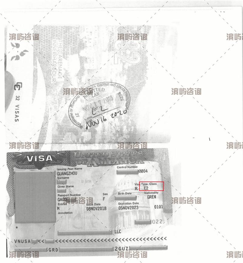 中国人持格林纳达护照申请美国E2签证成功案例