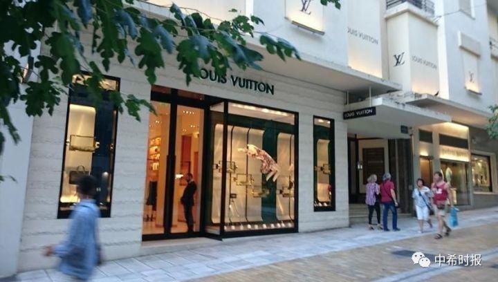 雅典lv店