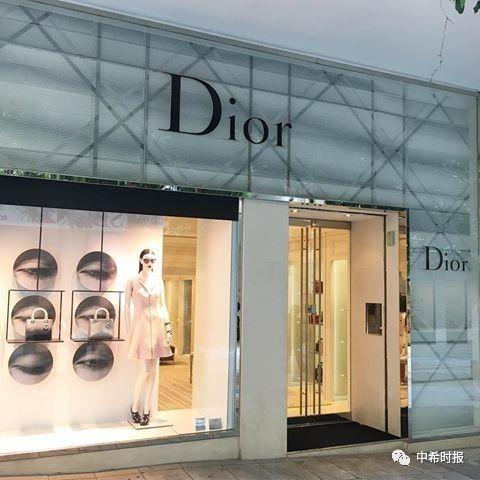 雅典Dior迪奥