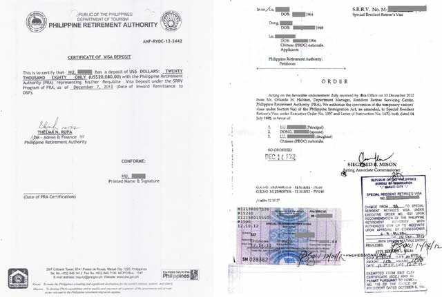 菲律宾退休移民另纸签证