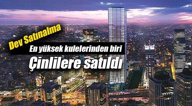 中国工商银行土耳其分行收购了大厦