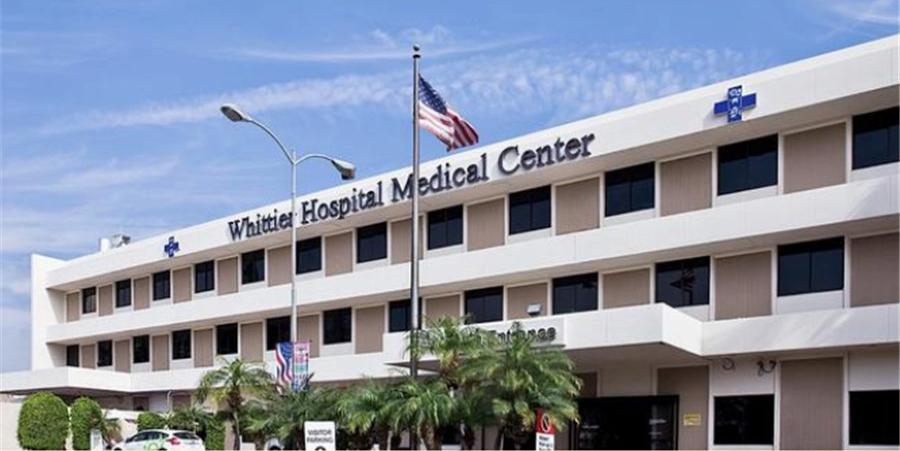 惠提尔医院(Whittier Hospital Medical Center)