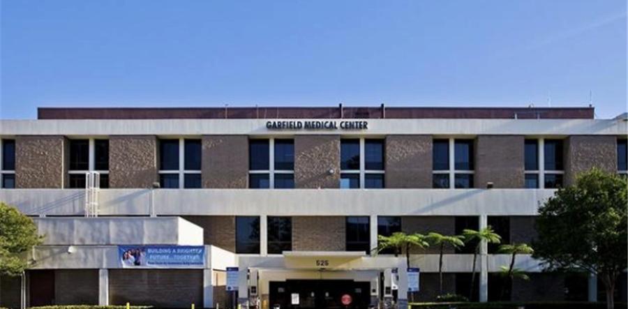嘉惠尔医院Garfield Hospital & Medical Center