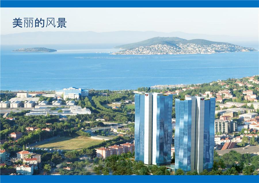 土耳其伊斯坦布尔DAP集团波浪塔大厦