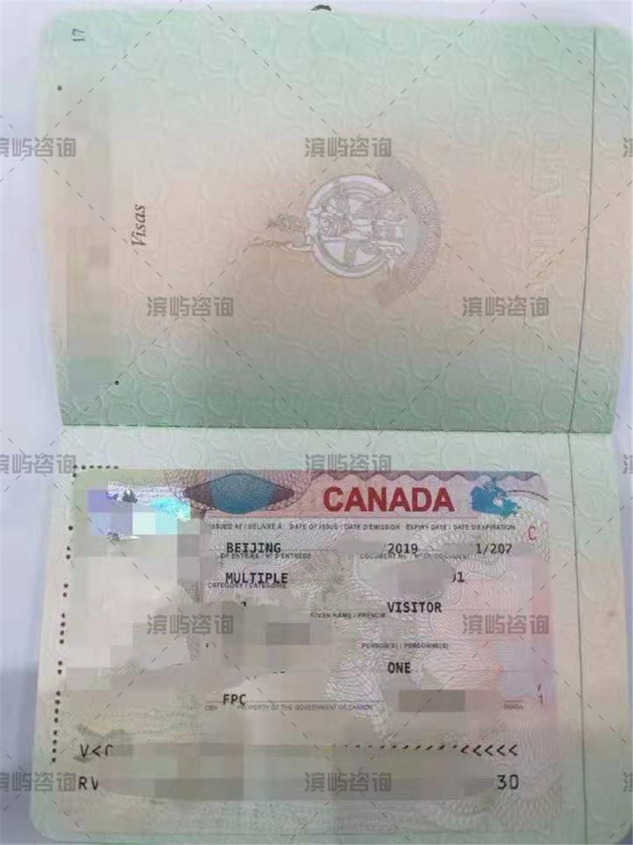 瓦努阿图护照申请加拿大签证