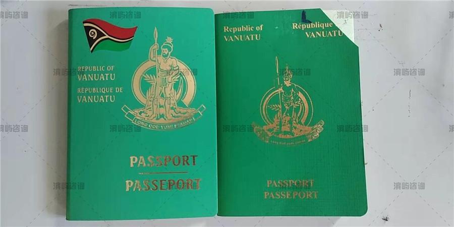瓦努阿图护照更换