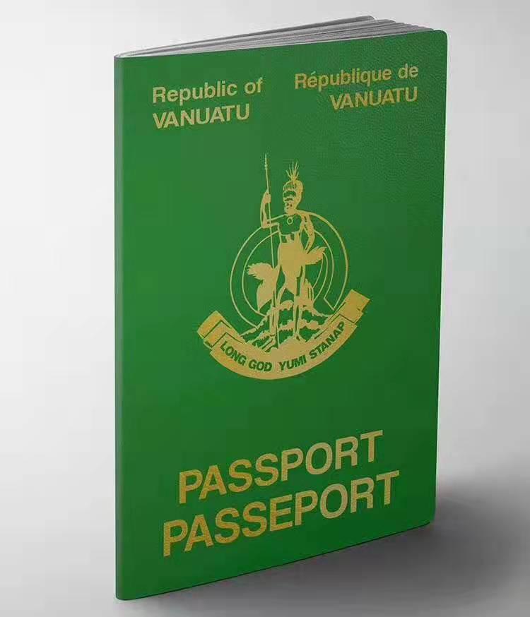 瓦努阿图护照成功案例