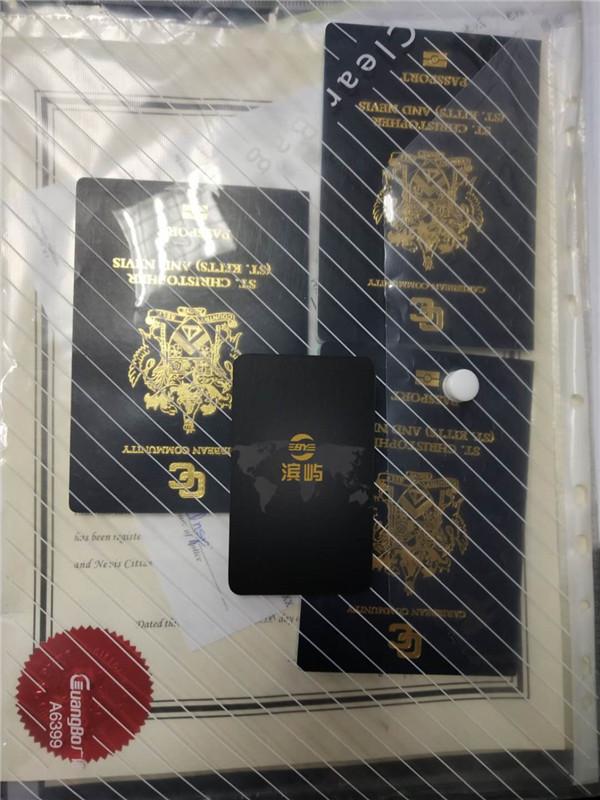 圣基茨护照免签台湾,香港生子