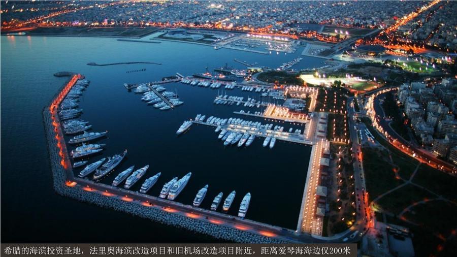 希腊雅典房产:南部富人区海滨一房公寓