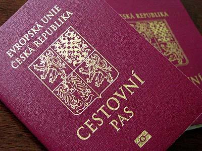 塞浦路斯护照成功案例:跳板欧盟(捷克)及资产安全