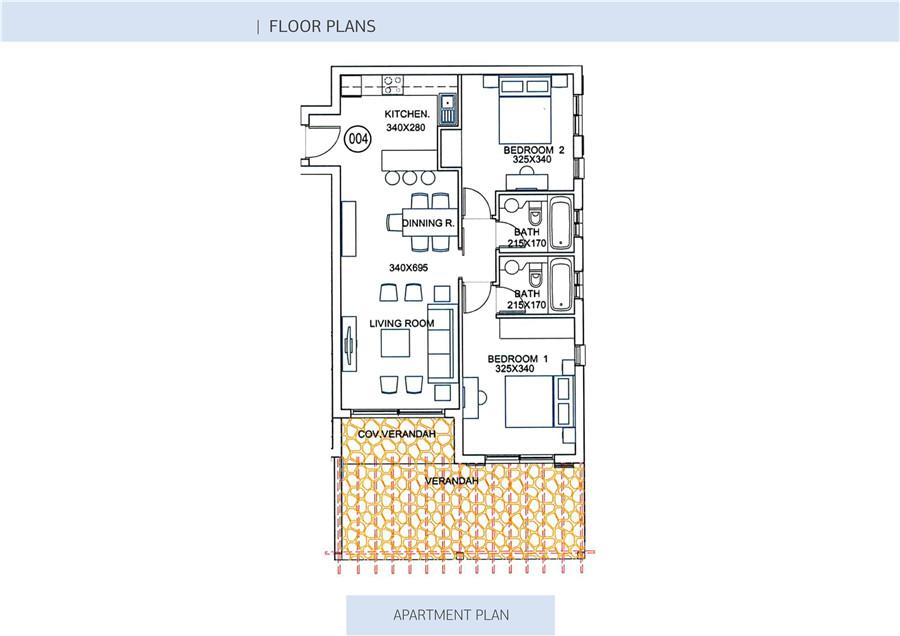 帕福斯房产:阿芙洛狄特花园公寓