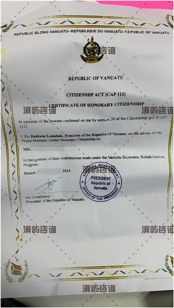 瓦努阿图护照成功案例: 5年护照换10年护照