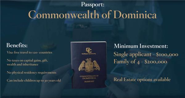 移民条件多米尼克,早知道早受益