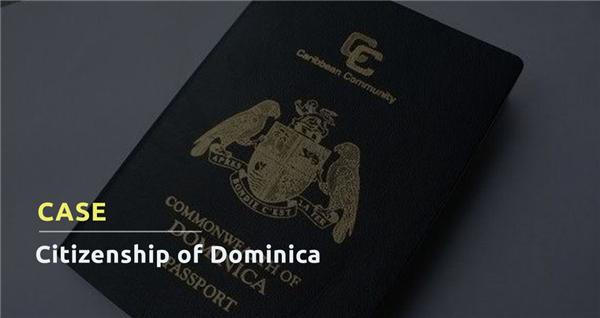 为什么选择小国护照移民 有什么优势