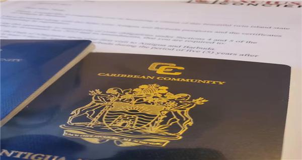 安提瓜签证移民所需投资的额度 及通行权限