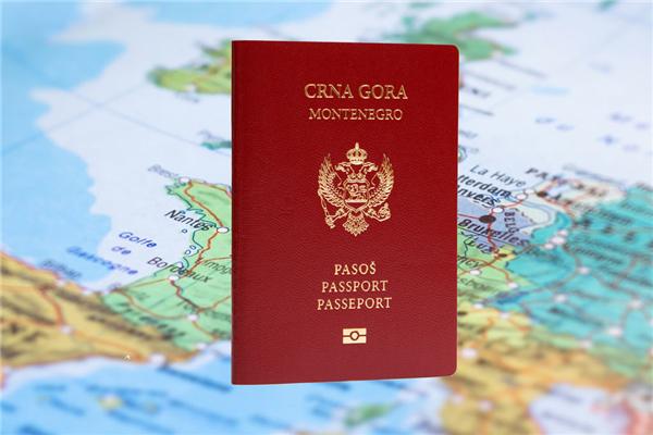 2020年黑山移民申请时间   以及申请护照移民注意事项